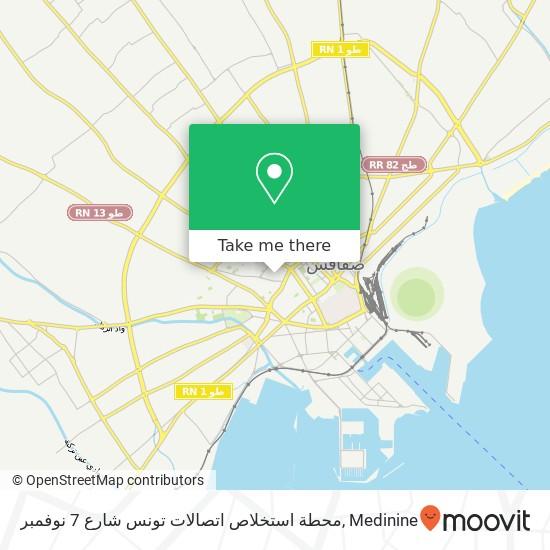 محطة استخلاص اتصالات تونس شارع 7 نوفمبر plan