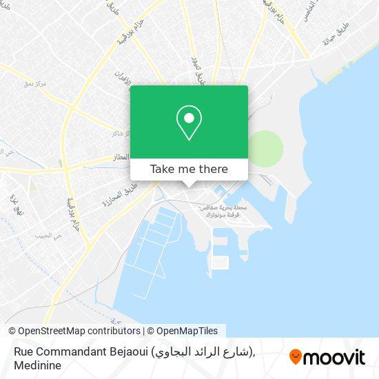 Rue Commandant Bejaoui (شارع الرائد البجاوي) plan