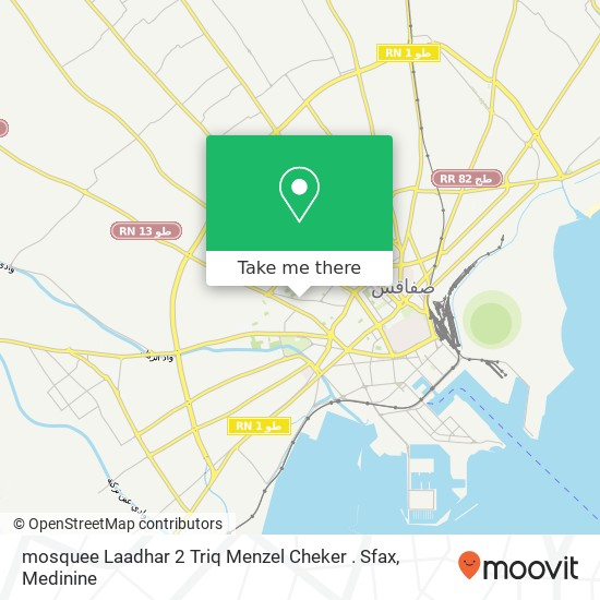 mosquee Laadhar 2 Triq Menzel Cheker . Sfax plan