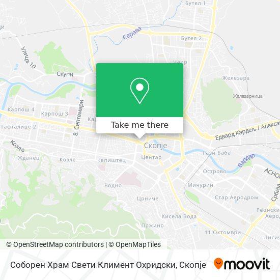 Соборен Храм Свети Климент Охридски map