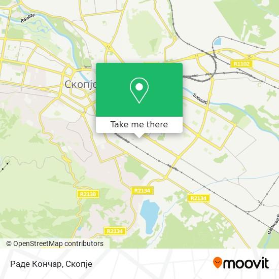 Раде Кончар map