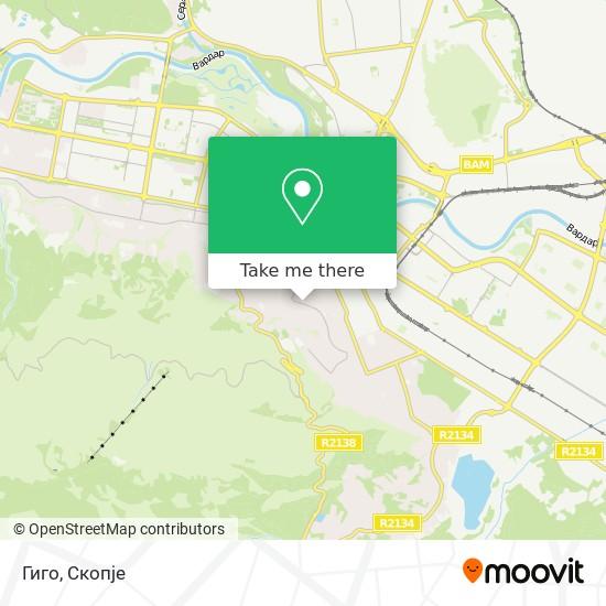 Гиго map