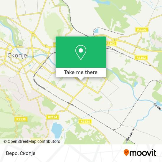 Веро map