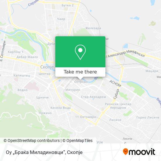 """Оу """"Браќа Миладиновци"""" map"""