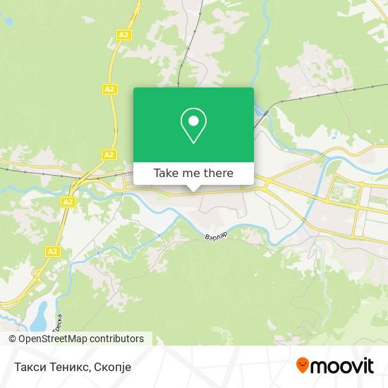 Такси Теникс map