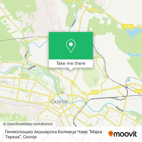 Гинеколошко Акушерска Болница-Чаир ''Мајка Тереза''' map