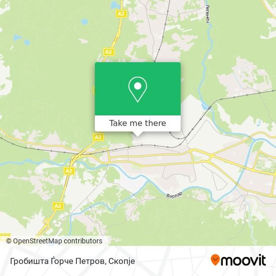 Гробишта Ѓорче Петров map