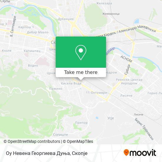 Оу Невена Георгиева Дуња map