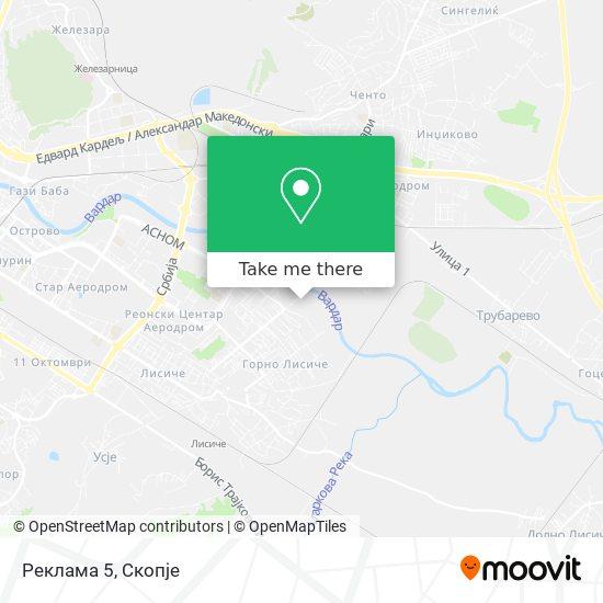 Реклама 5 map