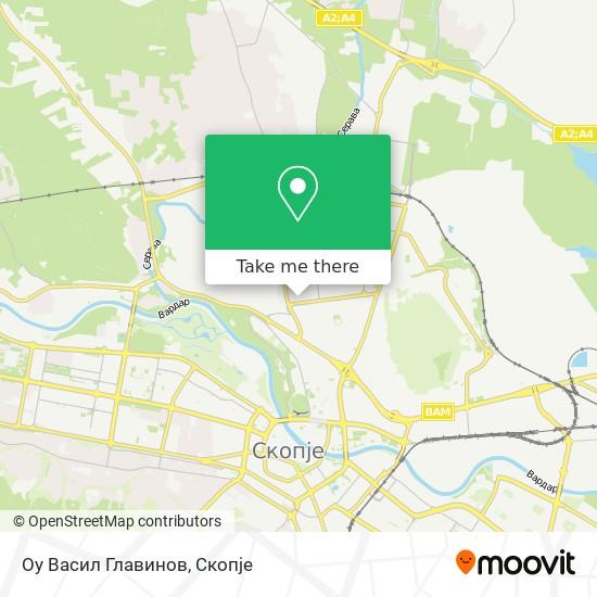 Оу Васил Главинов map