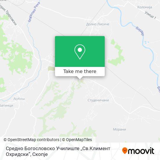 "Средно Богословско Училиште ,,Св.Климент Охридски"" map"
