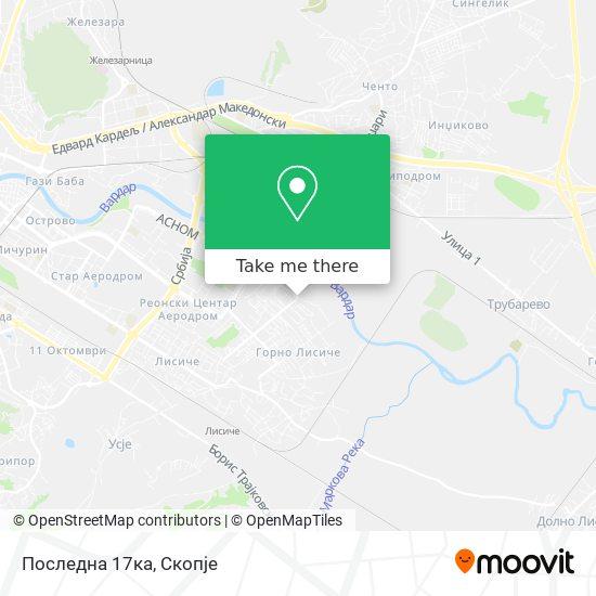 Последна 17ка map