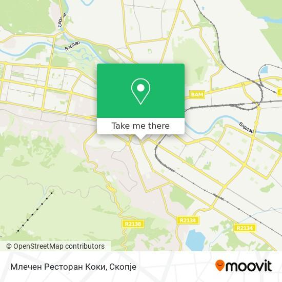 Млечен Ресторан Коки map
