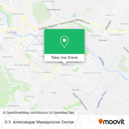 О.У. Александар Македонски map