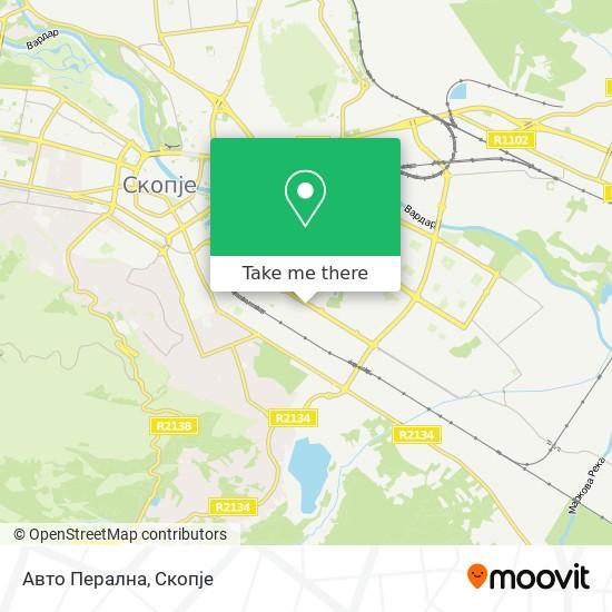 Авто Перална map