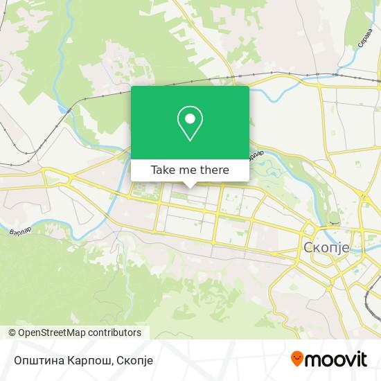Општина Карпош map