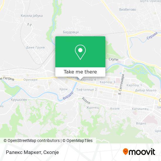 Ралекс Маркет map