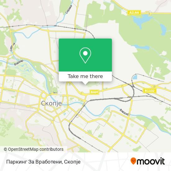 Паркинг За Вработени map
