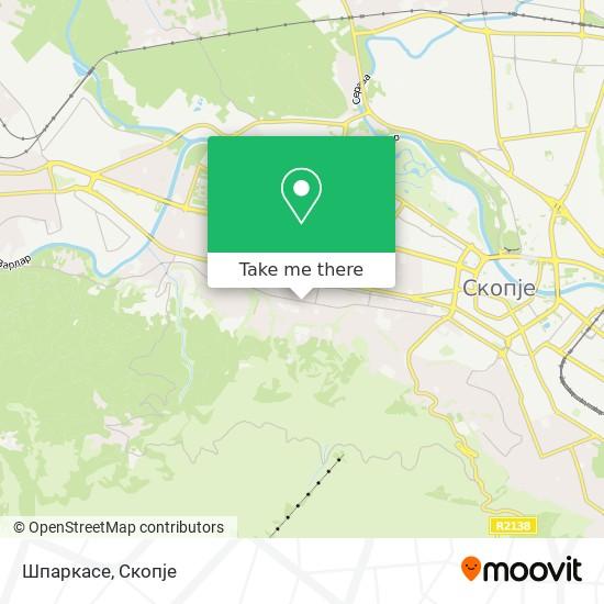 Шпаркасе map