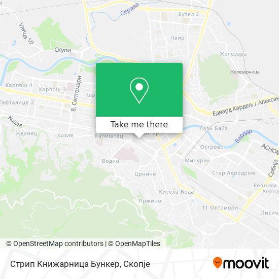 Стрип Книжарница Бункер map
