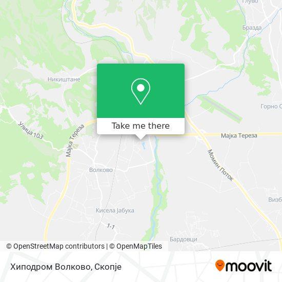 Хиподром Волково map