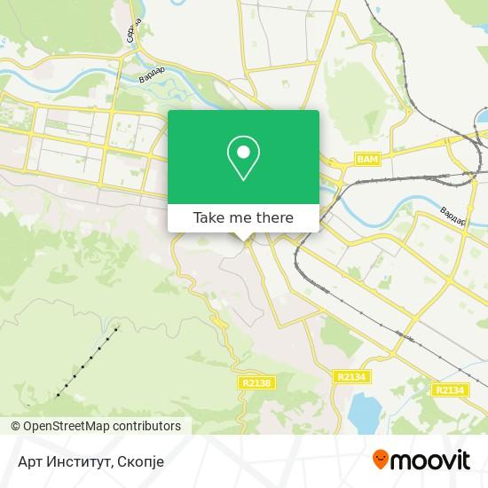 Арт Институт map