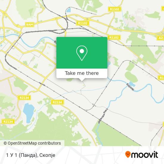 1 У 1 (Панда) map