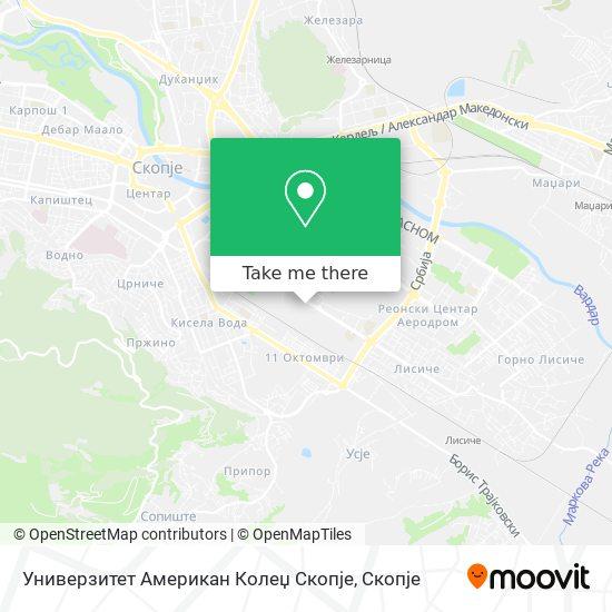 Универзитет Американ Колеџ Скопје map