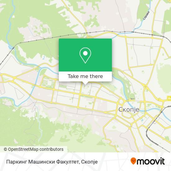 Паркинг Машински Факултет map