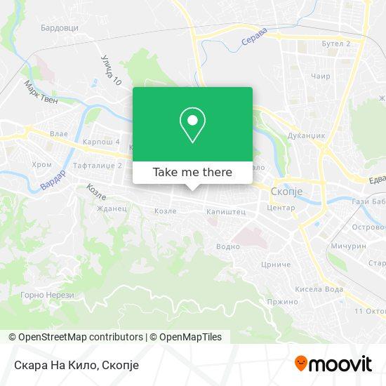 Скара На Кило map