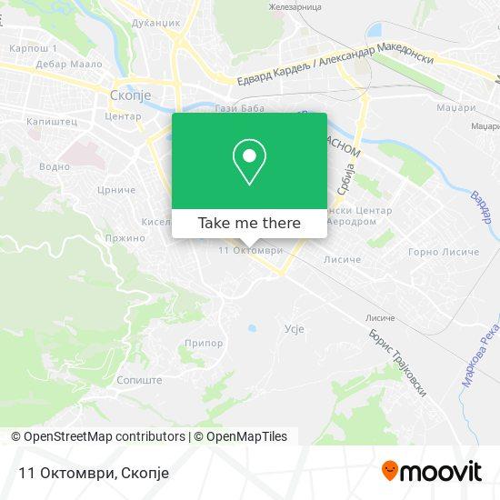 11 Октомври map