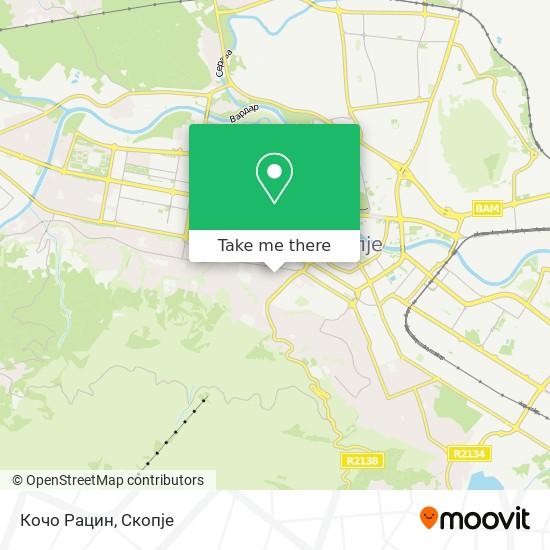 Кочо Рацин map