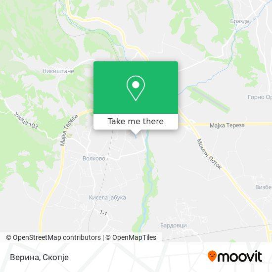 Верина map