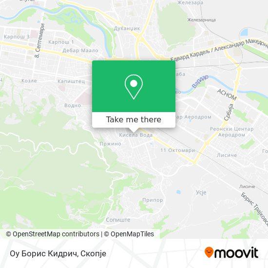 Оу Борис Кидрич map