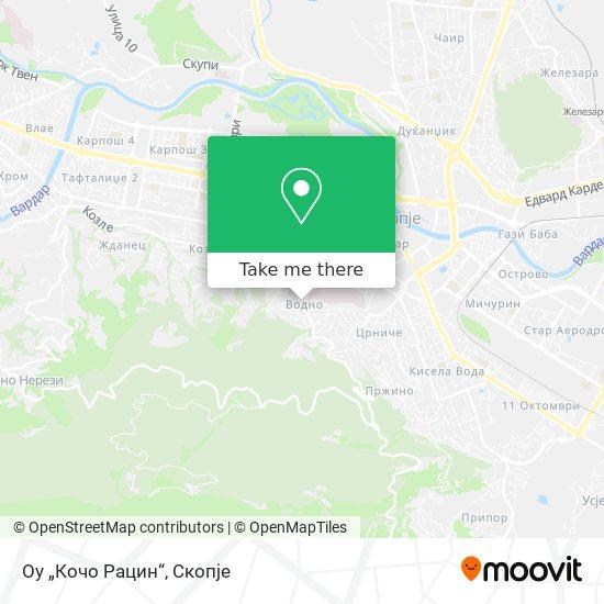 """Оу """"Кочо Рацин"""" map"""