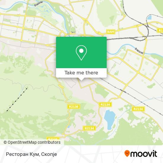 Ресторан Кум map