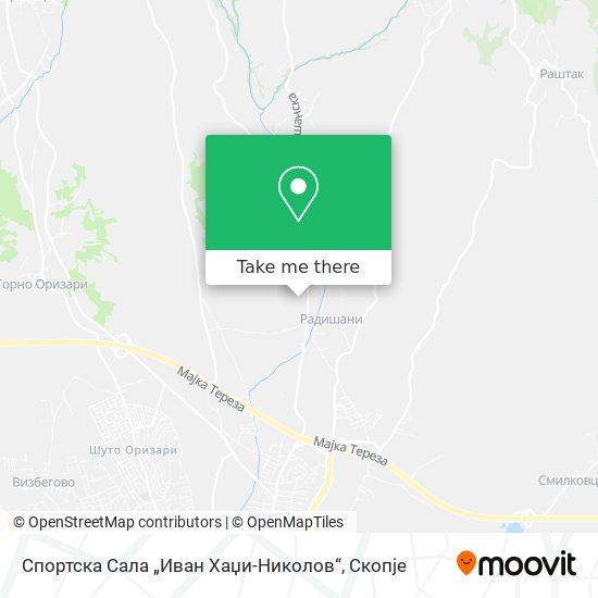 "Спортска Сала ""Иван Хаџи-Николов"" map"