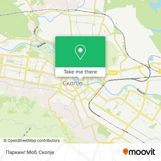 Паркинг Моб map
