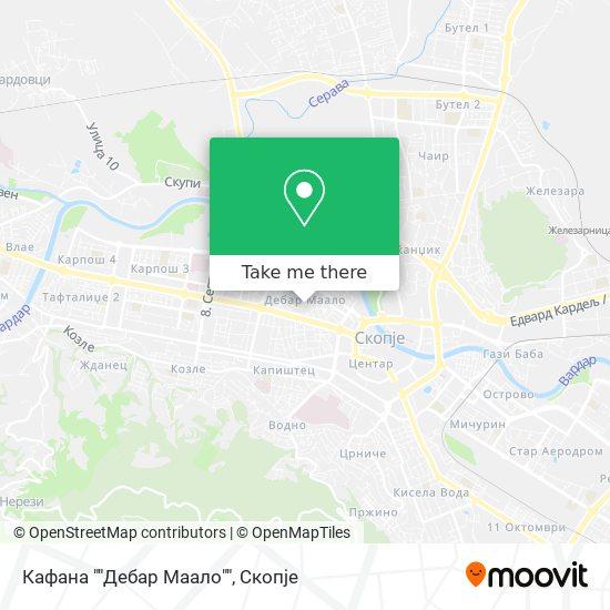 "Кафана """"Дебар Маало"""" map"