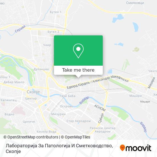 Лабораторија За Патологија И Сметководство map