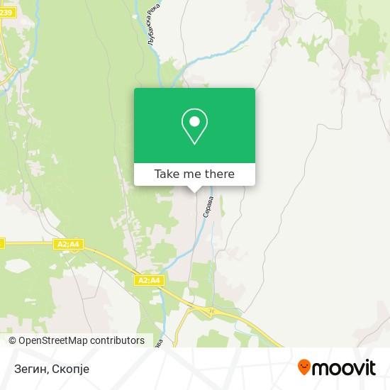 Зегин map