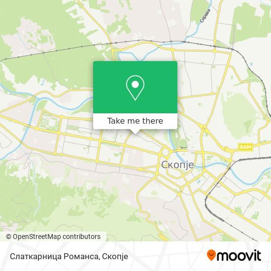 Слаткарница Романса map