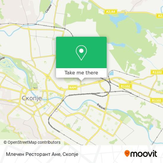 Млечен Ресторант Ане map