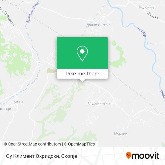 Оу Климент Охридски map
