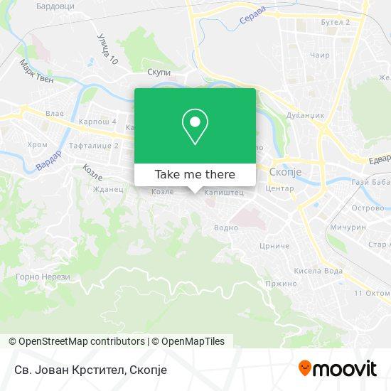 Св. Јован Крстител map