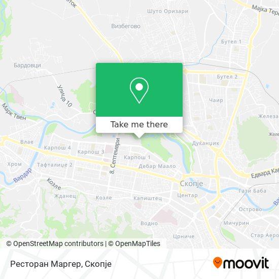 Ресторан Маргер map