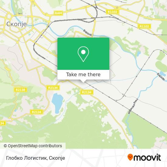 Глобко Логистик map