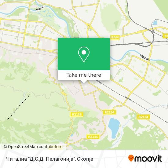 """Читална """"Д.С.Д. Пелагонија"""" map"""