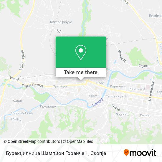Бурекџилница Шампион Горанче 1 map