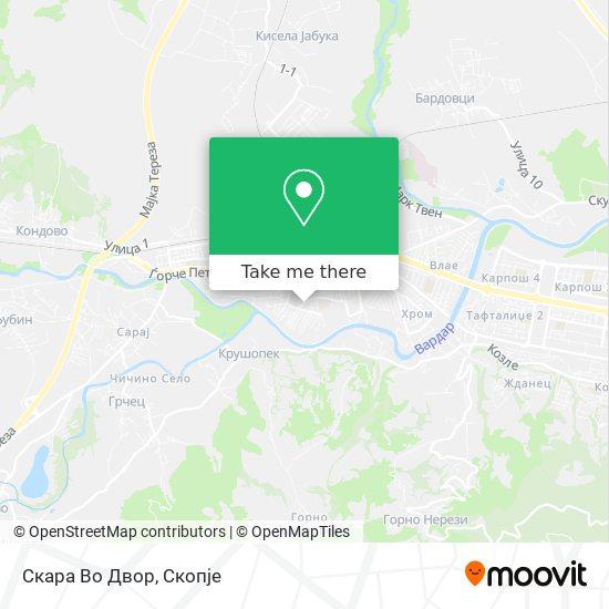 Скара Во Двор map